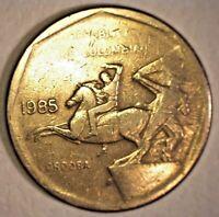 REPUBLICA DE COLOMBIA - RARA MONEDA DE 10 PESOS - 1985