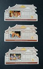 Sri Lanka Stamp Kandy Esala Perahara 2020 Odd Shape 3MS