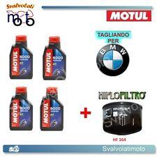 TAGLIANDO FILTRO OLIO + 4LT MOTUL 5000 10W40 BMW R-1200 GS HP2 2005 2006