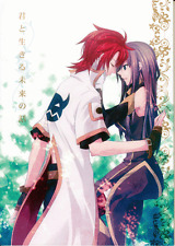 Tales of the Abyss Doujinshi Dojinshi Fan Comic Citrus Air Luke x Tear Talk Abou