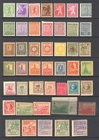 GERMANY RUSSIA ZONE SOUND OG NH U/M COLLECTION LOT x45 DIFFERENT $$$$$$$