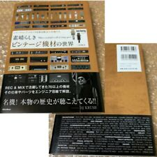 What a wonderful world of vintage gears Audio Equipment Collection Book Japan