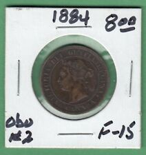 1884 Canadian Large One Cent Coin - Obverse 2 - F-15