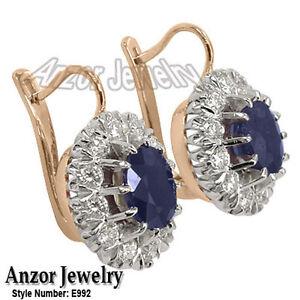 Russian style Genuine Sapphire & Diamond Earrings 14k Solid Two-Tone Gold E992
