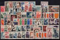 PP134221/ FRANCE / LOT 1954 – 1955 MINT MNH CV 248 $