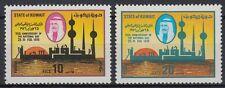 Kuwait 1976 ** Mi.664/65 Nationalfeiertag national day