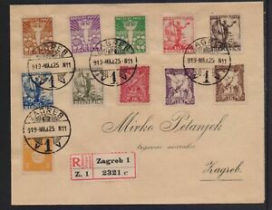 CROATIA 1925 REGISTERED (ZAGREB) MAILED COVER INLAND MAIL & 11 STAMPS ON