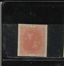 8226-SELLO PRUEBA ENSAYO MACULATURAS ALFONSO XII 1882 Nº 210 SIN DENTAR Y DOBLE