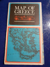 Vintage road Map of Greece double sided