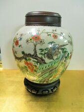 Antique Chinese Lg Pottery Blossom Bird Ginger Jar W/ Wood Lid