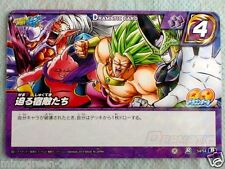 Miracle Battle Carddass DRAGONBALL Kai Card DB16 54/54 R Old Enemies BROLY CELL