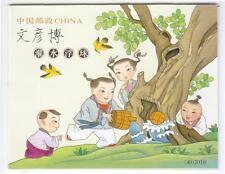 P.R. OF CHINA 2010-12 WEN YAN BO RETRIEVES  BALL FALLING INTO HOLE STORY BOOKLET