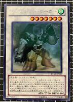 Junk Berserker Yugioh Japanese EXVC-JP037 Ultra