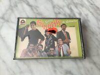 Sonora Gigante De Colombia Cassette Tape SEALED! ORIGINAL 1992 NEW! RARO! NUEVO!