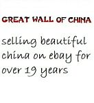 The Great Wall Of China Shop