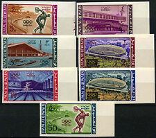 Umm Al Qiwain 1964 SG#19-25 Olympic Games MNH Imperf Set #D39409