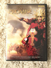 The Promise DVD Chen Kaige Film Widescreen 2006 PG-13 Special Features