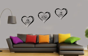 Islamic Wall Art Stickers Tasbih Subhan Allah Alhamdulillah Allahu Akbar Heart