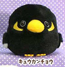 Kotori Tai Fluffy Birds 4'' Kyuukanchou Minah Amuse Prize Plush NEW