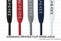 FLAT JAPANESE Katakana SHOELACES For ADIDAS NMD ULTRA BOOST BUY 1 GET 1 50% OFF