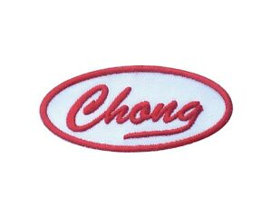 Chong from Cheech and Chong Name Badge Embroidered Iron On Patch