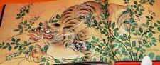 Japanese yokai ukiyo-e monster old picture book from japan ukiyoe #0254