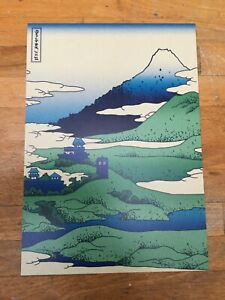 Dr Who Experience postcard TARDIS in Japanese landscape - MINT
