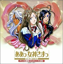 Ah Oh My Goddess Anime Theme Song Character Song Collection Japan Music Cd New