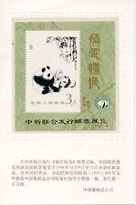 STAMP / TIMBRE DE CHINA / CHINE NEUF BLOC N° 86  ** PEINTURE D'UN PANDA