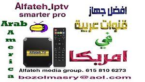 2 Years Best Arabic TV box Android 10افضل جهاز قنوات عربية فى امريكا عامين