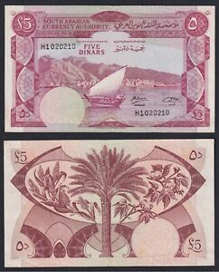 South Arabian 5 dinars 1965 BB+/VF+ Pick 4b  A-02