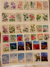 Japanese Stamps Collection Nippon Used Stamps see 5 pictures