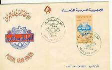 PREMIER JOUR  TIMBRE EGYPTE N° 603 UNION POSTALE ARABE