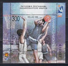 Griechenland 1998 postfrisch Block MiNr. 16  Basketball-Weltmeisterschaft, Athen
