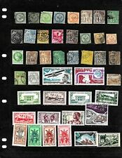 FRANCE: NICE 'COLONIES' STAMP COLLECTION  DISPLAYED ON 4 SHEETS. SEE SCANS