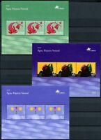 Portugal, Azoren, Madeira 3 CEPT Blöcke aus 2001 postfrisch MNH (O5186