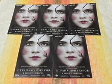 Mylene Farmer Ghostland - lot de 5 RUSSE flyer cinema annonce depliant film