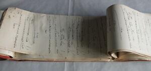 20 pages Hemp Paper Indian old record emhemera vintage emhemera unusal paper old