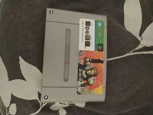 Ikari no Yosai Super Famicom Nintendo