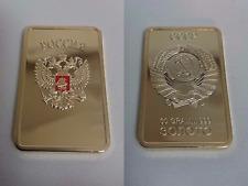 Rusia Russia Unión Soviética URSS CCCP золото Россия lingote de oro 1 Oz oro transacci.