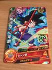 Carte Dragon Ball Z DBZ Dragon Ball Heroes God Mission Part SP #GD5TH-01 Promo