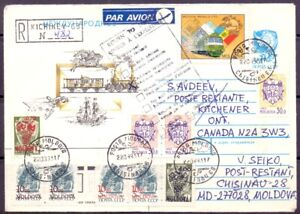 Moldova 1993 Cover with provisories. Overprints. RARE ! See NOTE !