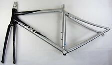 Giant OCR-1w Bicycle Frame Small