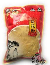 500Grams Changbai mountain RAW Pine Pollen (Pinus massoniana) Powder 1.1 lbs