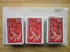 # 2247 x 100 Used US Stamps Lot  Pan American Games Issue  See our other lots