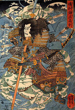 Repro Japanese Woodblock Print 'Shimamura Danjo Takanori.....'