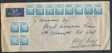 IND.10 SEN BLAUW 10 X OP LP.ENV., L.B. DJAKARTA T.3. , 10.7.54 - HONG KONG Zj679