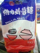 Wei Lih Men  Taiwan instant Noodle維力炸醬麵