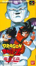 SNES / Super Famicom Spiel - DRAGON BALL Z Super Goku Den: Kakusei Hen JAP Modul