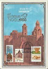 ISRAEL 1988 Stamp Souvenir Leaf MERRY CHRISTMAS & HAPPY NEW YEAR No:38 CV:120$